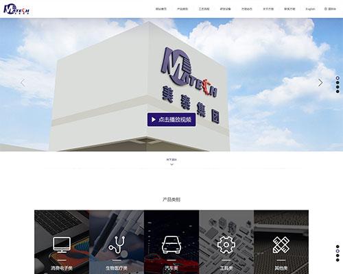 上海方驰新材料科技