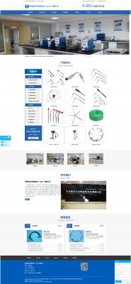 牧星航空传感器技术(太仓)有限公司
