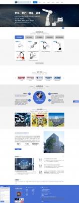 昆山悦普达自动化科技有限公司