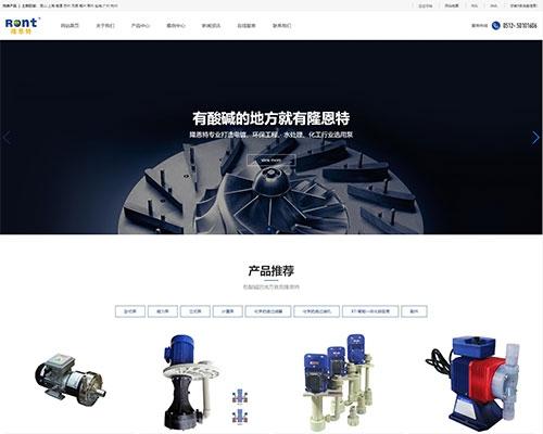 昆山隆恩特环保科技有限公司